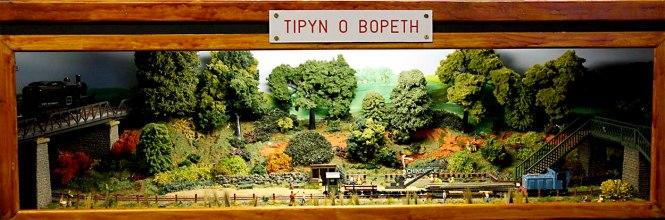 tipyn-o-bopeth-ed-florey-1